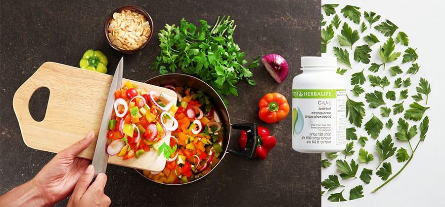 האם עצרתם פעם לחשוב כמה הפטרוזיליה מועילה לבריאותכם?